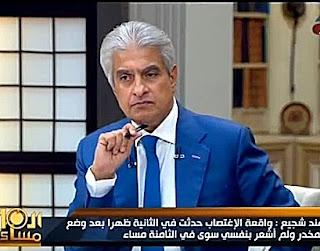 برنامج العاشرة مساءحلقة الإثنين 25-9-2017 مع وائل الابراشى و قضية هند عبد الرحمن وحوار شعبان عبد الرحيم