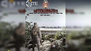 ISIS-cup russia 2018