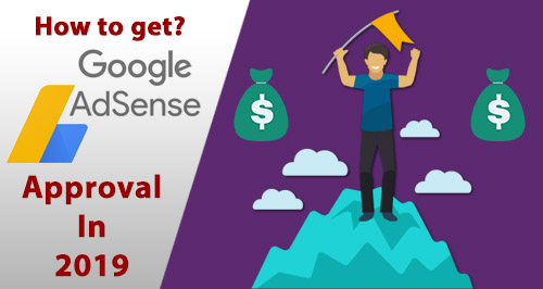 How to get AdSense approval in 2019