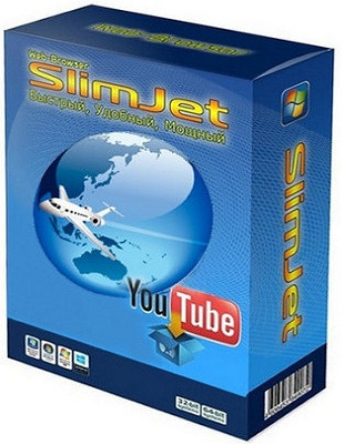 Slimjet 14.0.2.0 poster box cover