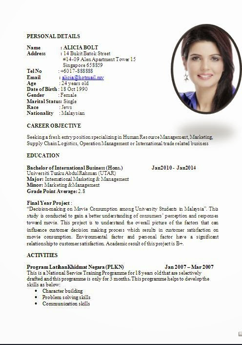 How To Make A Resume For Hr Job 7 Ways To Make A Resume Wikihow Resume Examples