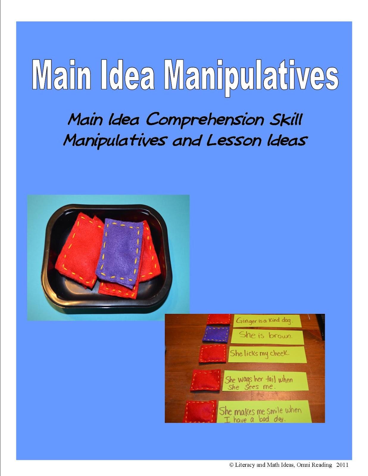 Literacy Amp Math Ideas Hands On Main Idea Comprehension Manipulatives
