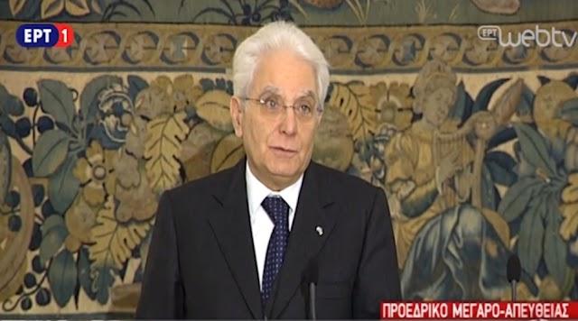 Ο ΠτΔ της Ιταλίας Σέρτζιο Ματαρέλα στο Προεδρικό Μέγαρο. (Βίντεο και Φώτο)