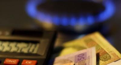 Кабмін відклав підвищення цін на газ для населення до 27 жовтня