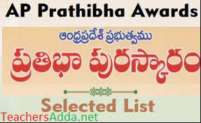 Pratibha awards to Meritorious Students of SSC Examinations and inter/ Technical Exams 2018 on Dr.Abdul Kalam birthday -State level Awards presentation on 15/10/2018,instructions and proforma to be submitted by the student for Pratibha Awards 2018,Rc.417,Dt.6/10/18
