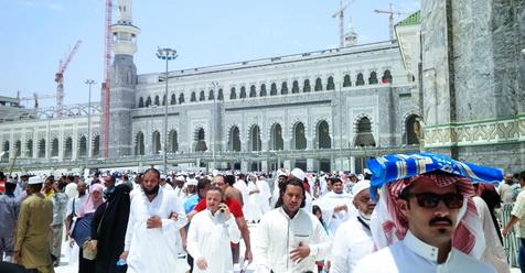 Untuk Semua Jamaah Haji, Jangan Sekali-kalii Ambil Barang Tercecer di Masjidil Haram, Bahaya!