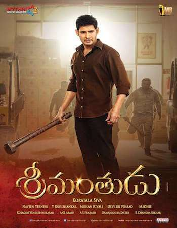Poster Of The Real Tevar (Srimanthudu) Hindi Dubbed 400MB DTHRip 480p Free Download Watch Online