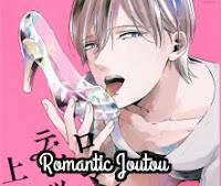 Romantic Joutou