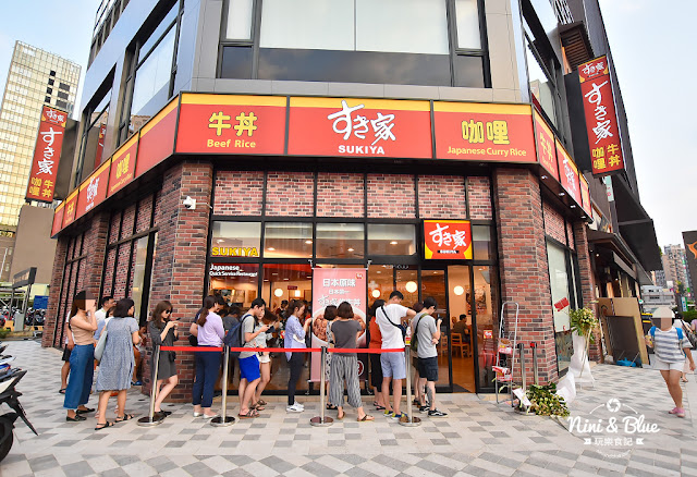 43489164661 7955ea6afb b - 2018年7月台中新店資訊彙整,43間台中餐廳