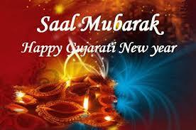 Happy New Year Poem In Gujarati 101