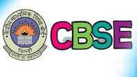 CBSE Class 12 Exam Result Declared