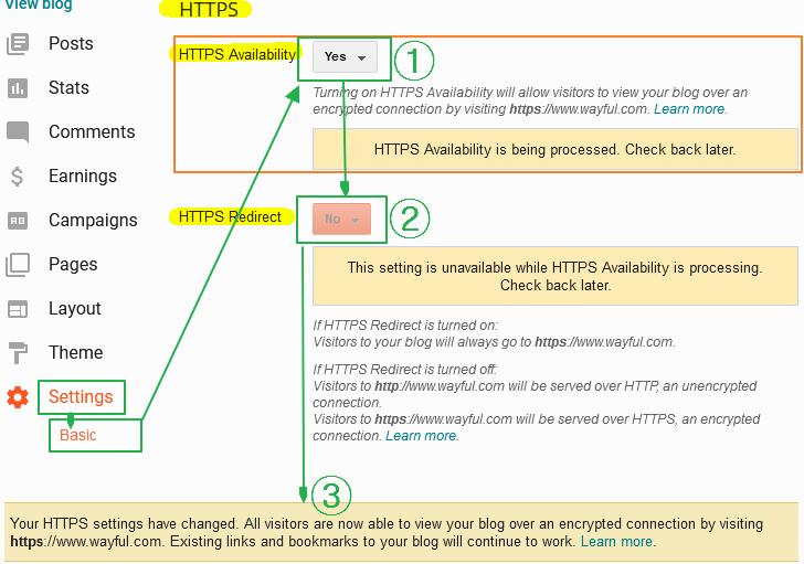 구글 블로그 사용법: HTTPS / SSL 연결 활성화 및 기능 설정 방법
