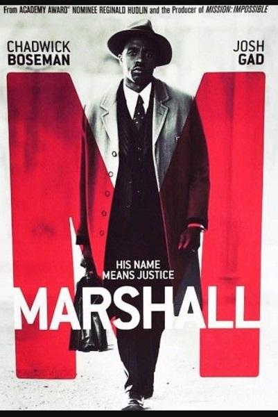 Film Marshall 2017 Bioskop