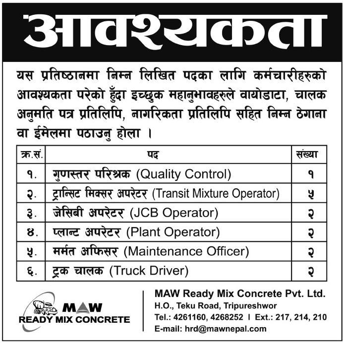 Job Vacancy In Nepal In Maw Ready Mix Concrete Pvt Ltd