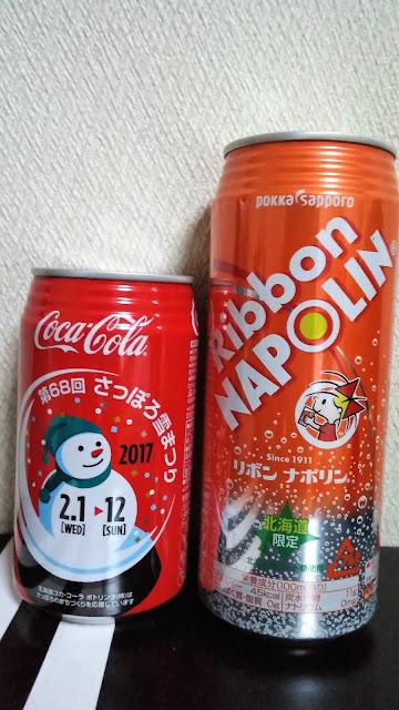 北海道 さっぽろ雪まつり仕様のコカ・コーラとリボンナポリン