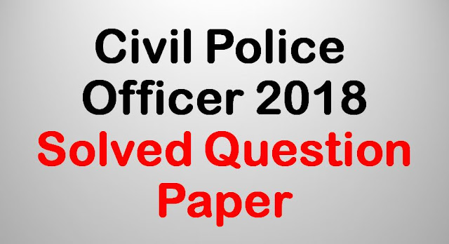 solved question police constable 2018