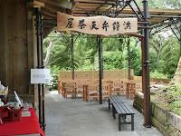 洪鐘弁天茶屋