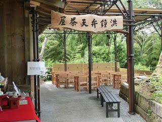 弁天堂茶屋