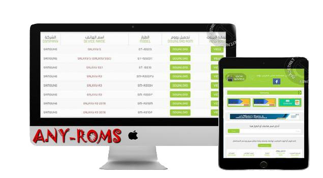 تحميل جميع رومات وفلاشات هواتف سامسونج من موقع ANYROMS العربي بسهولة