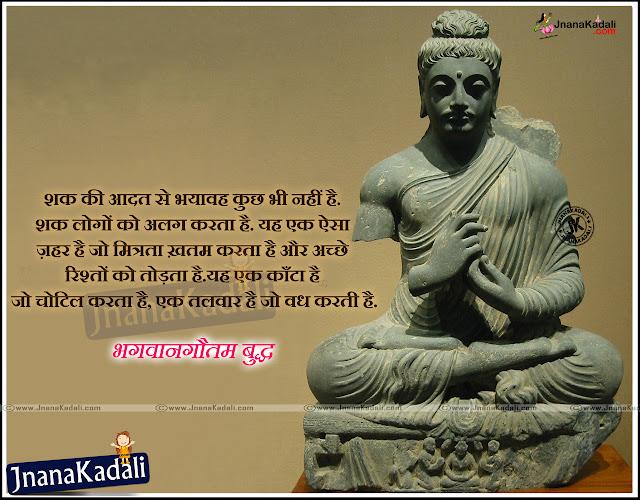 best sayings and thoughts of goutama buddha jnana kadali