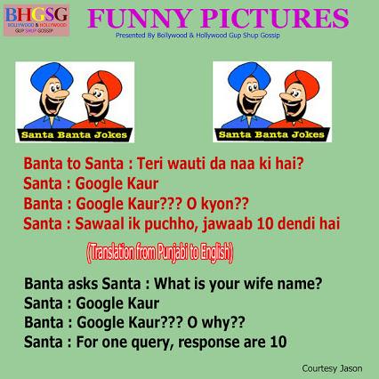 Latest funny jokes: 12/12/15