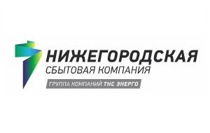 Сайт сбытовой компании нижегородской области картинку на создание сайта