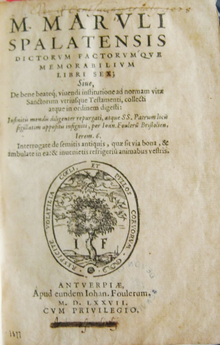 o1577 mar image antwerp foulerus 1577 courtesy libraries unlimited