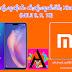 လၢႆးသႂ်ႇၽွၼ်ႉတီႈၼႂ်းၽူၼ်း Xiaomi MIUI 8,9,10
