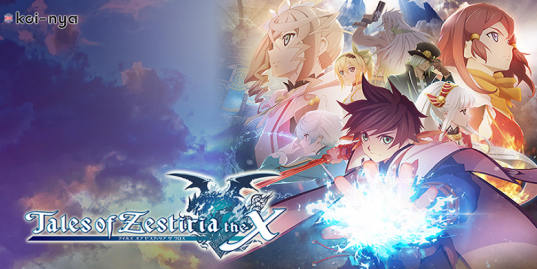Download Anime Tales of Zestiria the X Subtitle Indonesia Batch