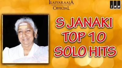 S Janaki Top 10 Solo Hits | Tamil Movie Songs | Audio Jukebox | Ilaiyaraaja Official