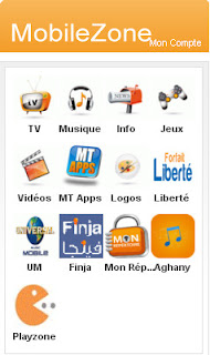 قنوات موبلزون tv mobilezone 2016