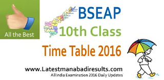 AP SSC Time Table 2016,Manabadi 10th Class Time Table 2016,beap.org SSC Time Table