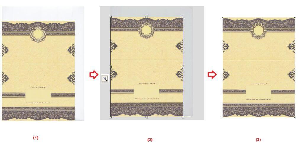 Contoh Desain Blanko Undangan Khitanan dan Pernikahan ERBA ...
