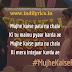 Mujhe Kaise Pata Na Chala | Papon ft. Meet Bros | Full Song Lyrics with English Translation and Real Meaning | Gaana Originals