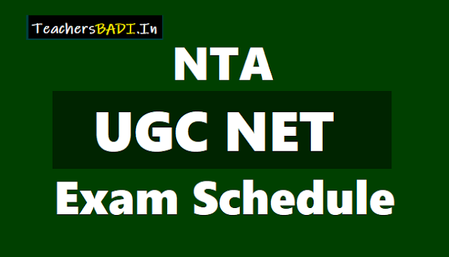 nta ugc net exam schedule 2019,nta ugc net exam dates 2019,nta national eligibility test ugc net admit cards,nta ugc ney results,nta ugc net online application form
