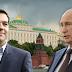 ΕΚΤΑΚΤΟ: «Στον αέρα» η επίσκεψη Τσίπρα στην Μόσχα – Δυσαρέσκεια Κρεμλίνου για τον Ελληνα Πρωθυπουργό