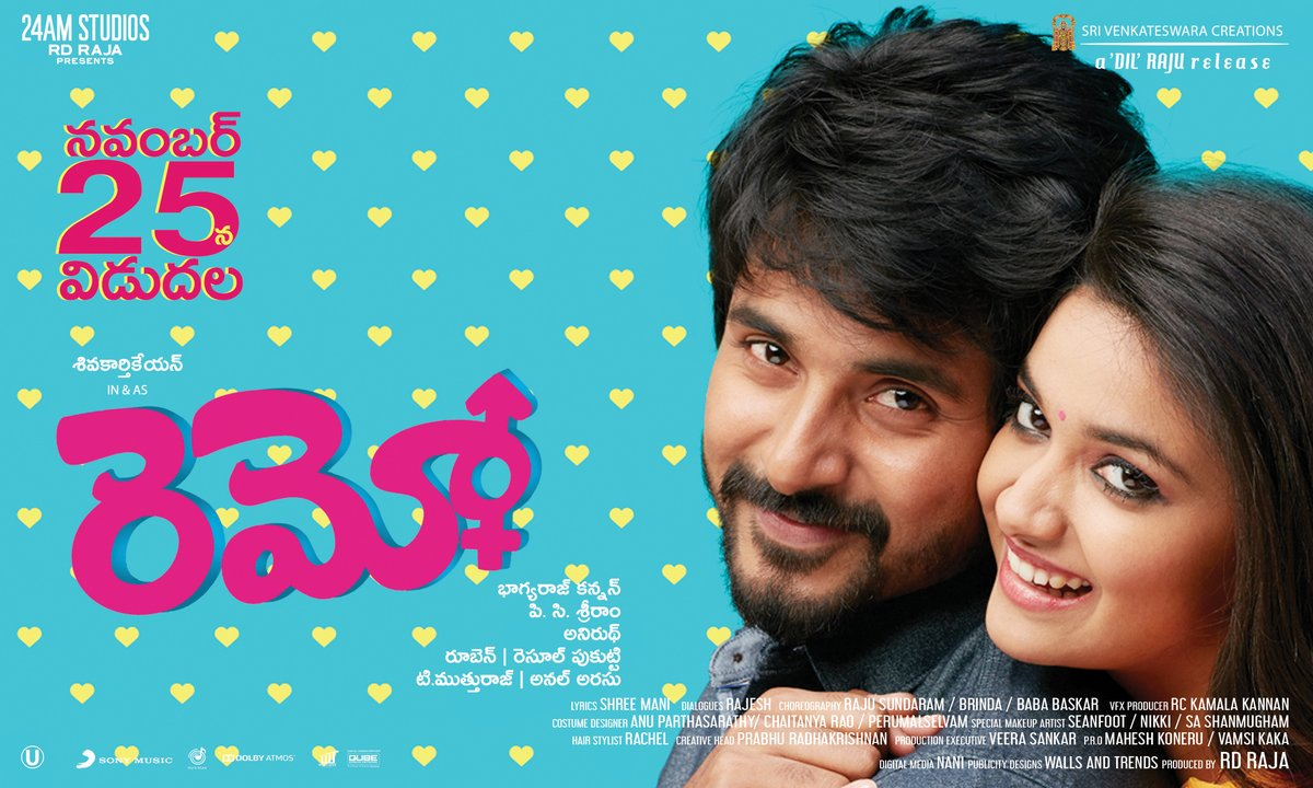 remo movie wallpapers gallery-HQ-Photo-5