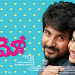 remo movie wallpapers gallery-mini-thumb-5