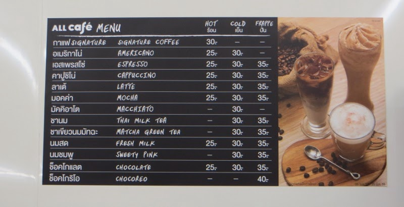 Цены кофе на севен элевен Самуи