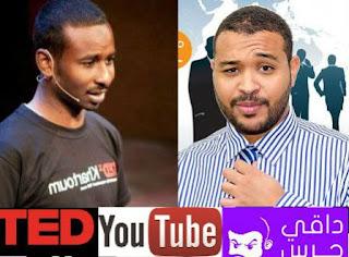 يوتيوب سودانى فيديو مقاطع السودان