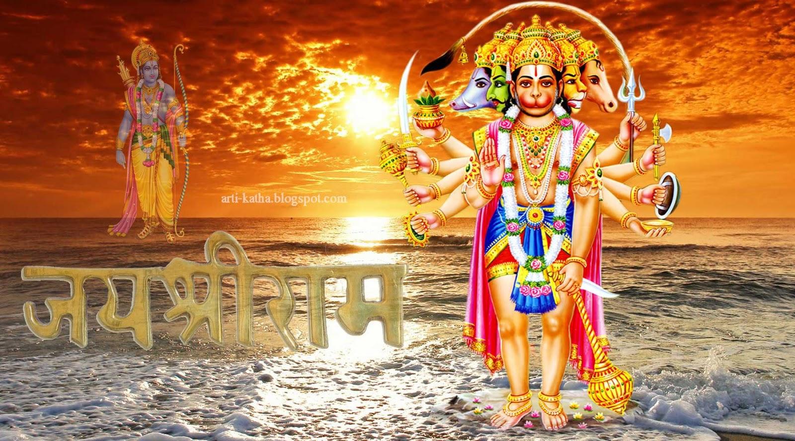 Jai Sri Ram Hanumaan