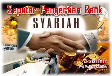 Seputar Pengertian Bank Syariah