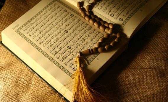 Mengapa Ayat Al-Quran Sering Sama dan Berulang?