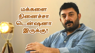 HERO TO VILLIAN || chat with Arvind Swamy || EXCLUSIVE