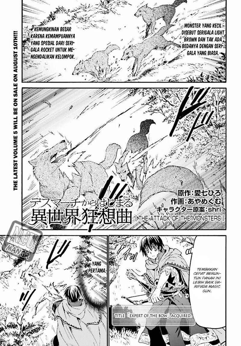 Death March Chapter 33 Bahasa Indonesia