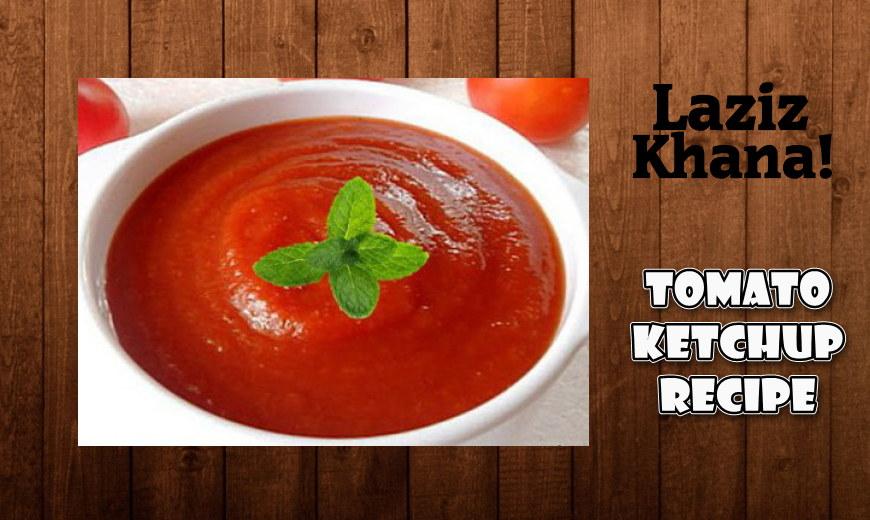 टोमैटो केचअप बनाने की विधि - Tomato Ketchup Recipe in Hindi