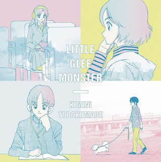 Little Glee Monster - Kimi ni Todoku Made (君に届くまで) lyrics lirik 歌詞 kanji romaji detail single Anime MIX ending theme song