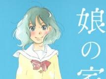 Anunciado el final del manga de Musume no Iede