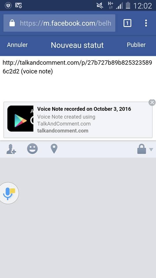 طريقة وضع ملف صوتي علي الفيس بوك