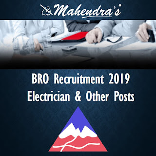 BRO Recruitment 2019| Electrician & Other Posts | 778 Vacancies